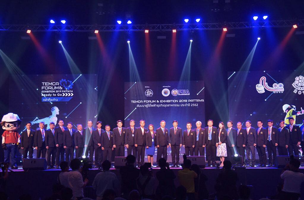 งาน Temca Forum & Exhibition 2019 Pattaya